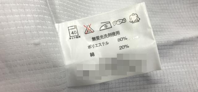 %e6%b4%97%e6%bf%af%e8%a1%a8%e7%a4%ba