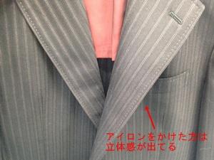アイロンをかけたスーツ