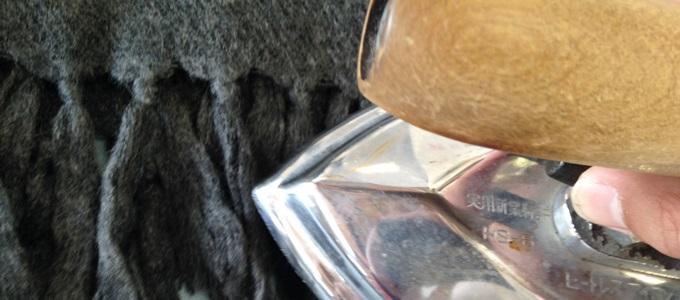 【ウールのマフラー・ストール】を縮まないように洗う洗濯方法