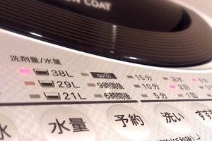 洗濯機の操作パネル