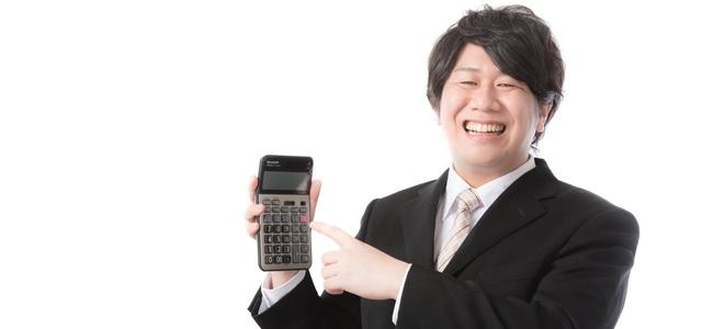 スーツのクリーニング代を計算する男性