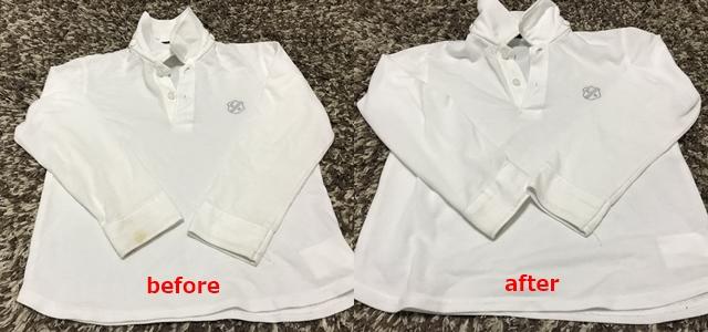 ポロシャツの漂白1