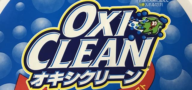 オキシクリーンのロゴ