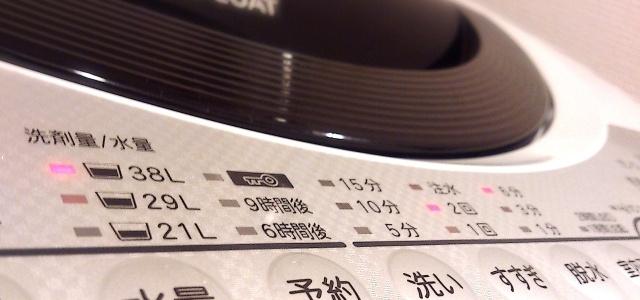 家庭用の洗濯機