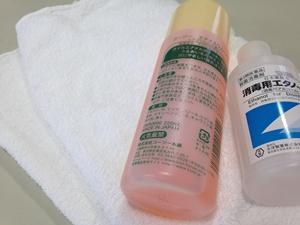エタノールと除光液を使う