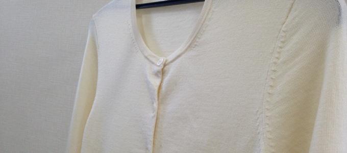 セーター・カーディガンの手洗い洗濯