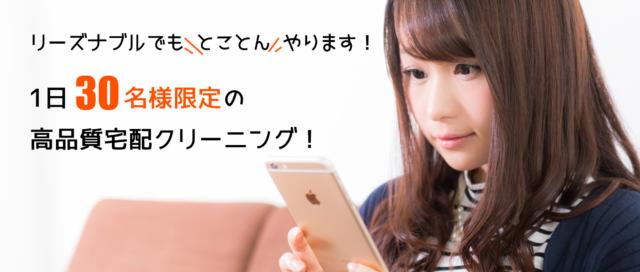 お洗濯.net