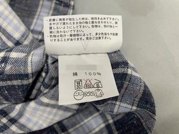 ノースフェイスのシャツ洗濯表示